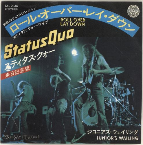 "Status Quo Roll Over Lay Down 7"" vinyl single (7 inch record) Japanese QUO07RO176225"