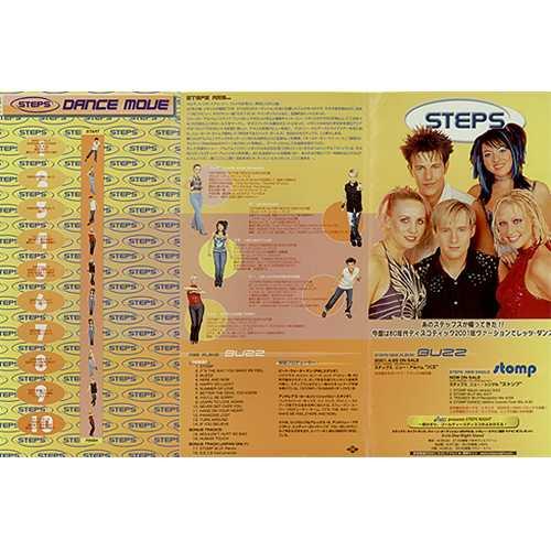 Steps Buzz handbill Japanese EPSHBBU408149