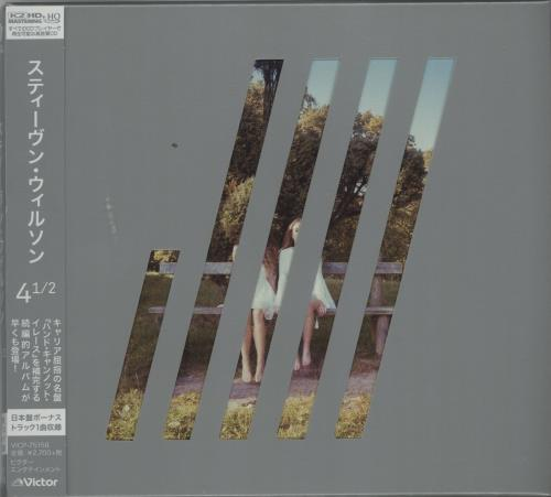 Steven Wilson 4½ [Four & A Half] CD album (CDLP) Japanese SXWCDFO647548