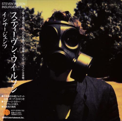 Steven Wilson Insurgentes 2 CD album set (Double CD) Japanese SXW2CIN456221