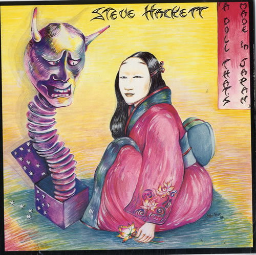 """Steve Hackett A Doll That's Made In Japan - Test Pressing 7"""" vinyl single (7 inch record) UK SVE07AD604112"""