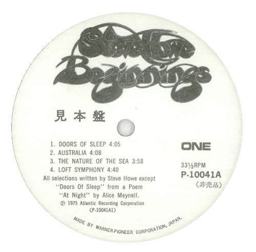 Steve Howe Beginings + Obi-strip vinyl LP album (LP record) Japanese SVHLPBE371644