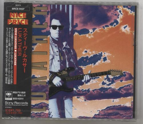 Steve Lukather Lukather CD album (CDLP) Japanese SLUCDLU742101
