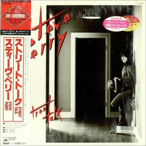 Steve Perry (Journey) Street Talk vinyl LP album (LP record) Japanese PRYLPST492296