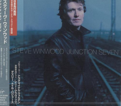 Steve Winwood Junction Seven - Sealed CD album (CDLP) Japanese WWDCDJU159233