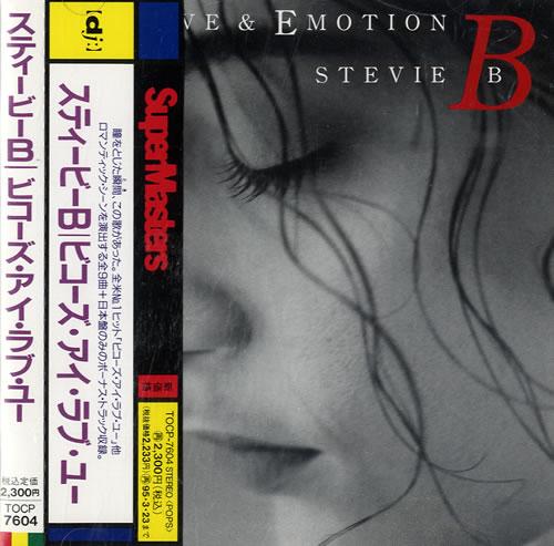 Stevie B Love & Emotion CD album (CDLP) Japanese ST8CDLO554785