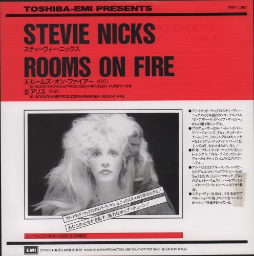"Stevie Nicks Rooms On Fire - White Label + Insert 7"" vinyl single (7 inch record) Japanese NIC07RO89022"