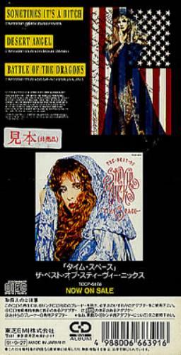 "Stevie Nicks Sometimes I'm A Bitch 3"" CD single (CD3) Japanese NICC3SO97860"