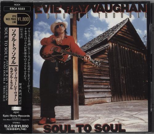 Stevie Ray Vaughan Soul To Soul CD album (CDLP) Japanese SRVCDSO765332