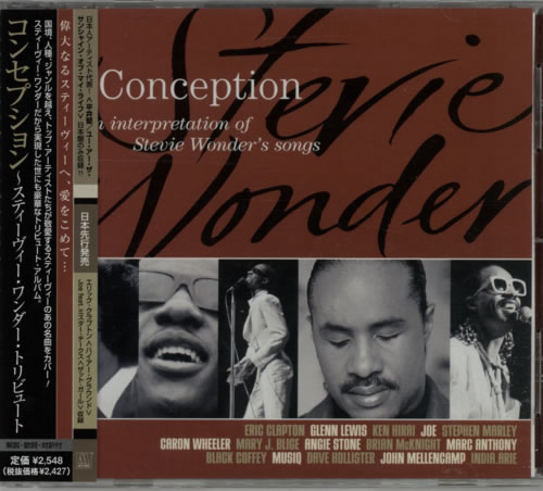 stevie wonder conception an interpretation of stevie wonders songs cd album cdlp