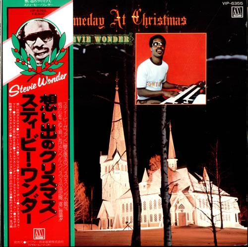 Christmas Japanese Promo vinyl LP album