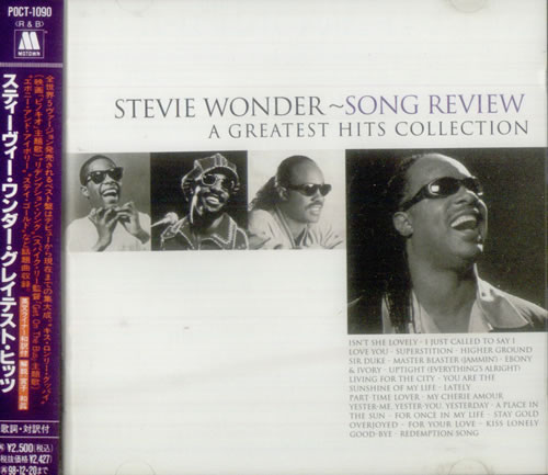 Stevie Wonder Song Review (A Greatest Hits Collection) CD album (CDLP) Japanese STWCDSO545235