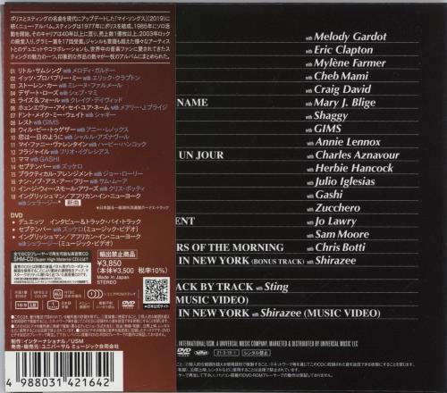 Sting Duets 2-disc CD/DVD set Japanese STI2DDU769745
