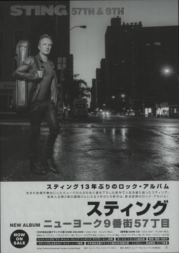 Sting Live In Tokyo: 57th & 9th Tour handbill Japanese STIHBLI677962