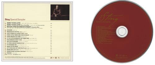 Sting Special Sampler CD album (CDLP) Japanese STICDSP284781