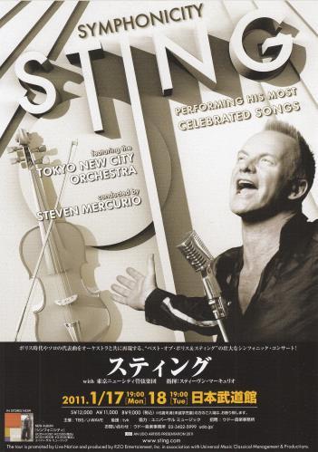 Sting Symphonicity handbill Japanese STIHBSY526309