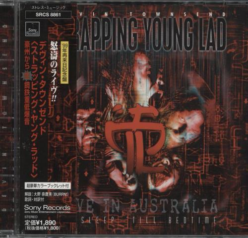 Strapping Young Lad Live In Australia - No Sleep 'Till Bedtime CD album (CDLP) Japanese X1RCDLI715439
