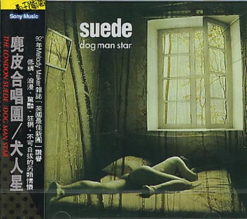Suede Dog Man Star CD album (CDLP) Taiwanese SUECDDO285052