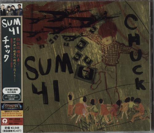 Sum 41 Chuck Japanese Promo CD album (CDLP)