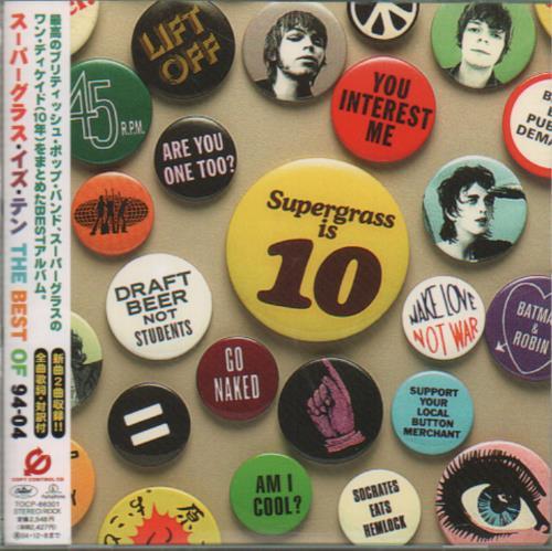 Supergrass Supergrass Is 10 - The Best Of 94-04 CD album (CDLP) Japanese SGSCDSU376509
