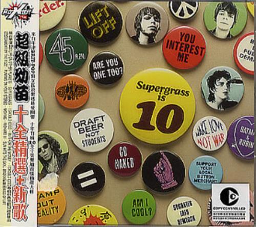 Supergrass Supergrass Is 10: The Best Of 94-04 CD album (CDLP) Taiwanese SGSCDSU295950
