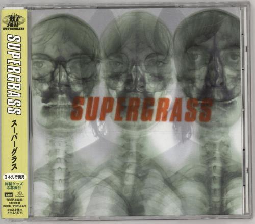 Supergrass Supergrass CD album (CDLP) Japanese SGSCDSU706831