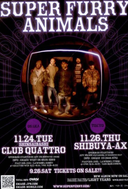 Super Furry Animals Japan Tour handbill Japanese SFAHBJA503406