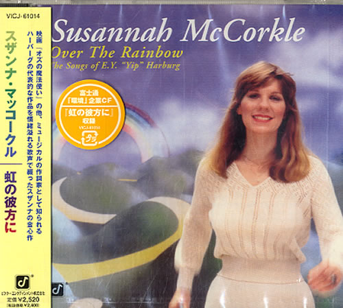Susannah McCorkle Over The Rainbow CD album (CDLP) Japanese S2MCDOV631815