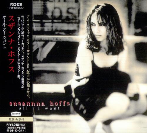 "Susanna Hoffs All I Want CD single (CD5 / 5"") Japanese HOFC5AL532139"