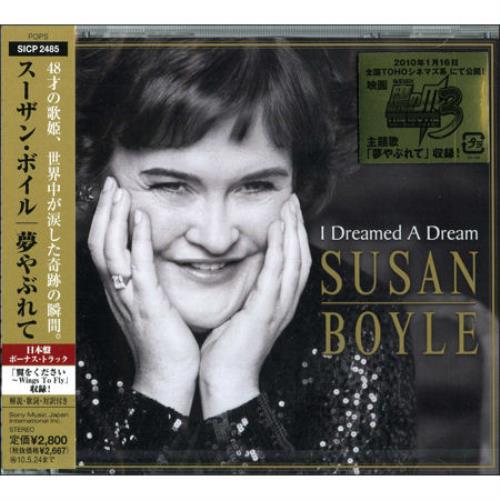 Susan Boyle I Dreamed A Dream CD album (CDLP) Japanese SXUCDID486879