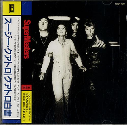 Suzi Quatro Aggro Phobia CD album (CDLP) Japanese SUZCDAG12138