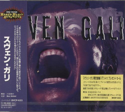 Sven Gali Sven Gali CD album (CDLP) Japanese ZVGCDSV718706