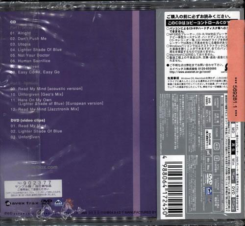 Sweetbox Jade - Silver Edition 2-disc CD/DVD set Japanese SBX2DJA569281