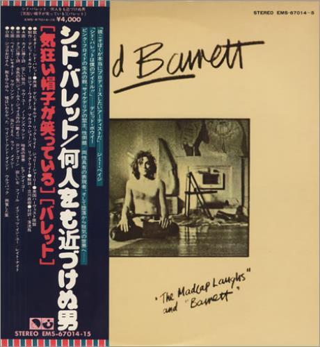 Syd Barrett 'The Madcap Laughs' And 'Barrett' 2-LP vinyl record set (Double Album) Japanese SYD2LTH214900