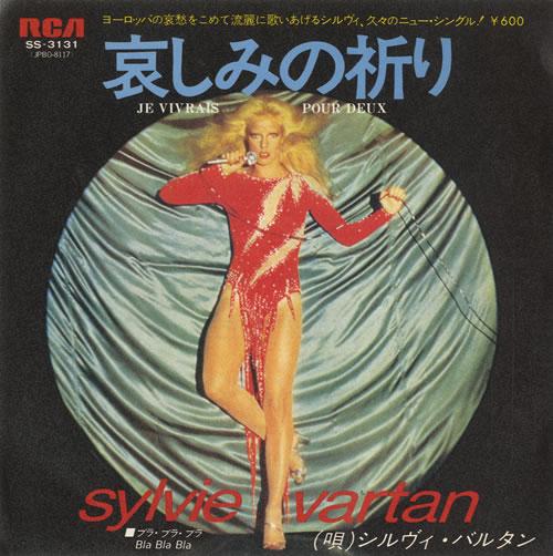 """Sylvie Vartan Je Vivrais Pour Deux 7"""" vinyl single (7 inch record) Japanese VIE07JE488917"""