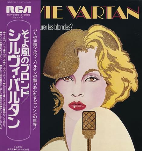 Sylvie Vartan Qu'est-ce Qui Fait Pleurer Les Blondes? vinyl LP album (LP record) Japanese VIELPQU381172