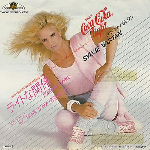 "Sylvie Vartan Running Scared 7"" vinyl single (7 inch record) Japanese VIE07RU119579"
