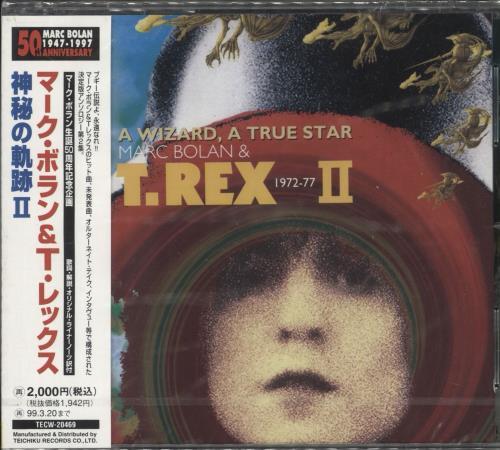 T-Rex / Tyrannosaurus Rex A Wizard, A True Star: Marc Bolan & T. Rex II 1972-77 CD album (CDLP) Japanese REXCDAW730766
