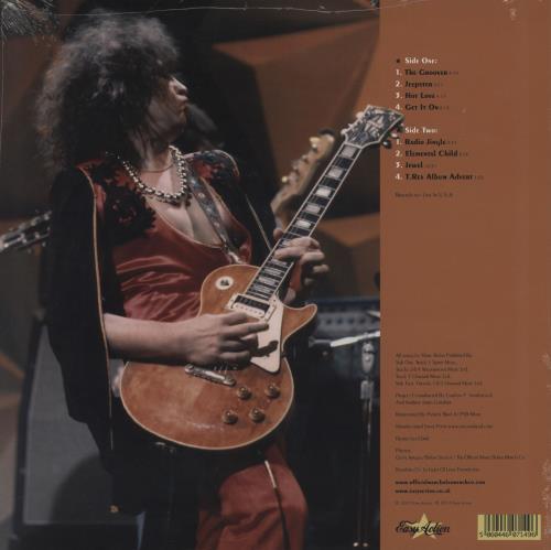 T-Rex / Tyrannosaurus Rex In America - Translucent Yellow - Sealed vinyl LP album (LP record) UK REXLPIN759444