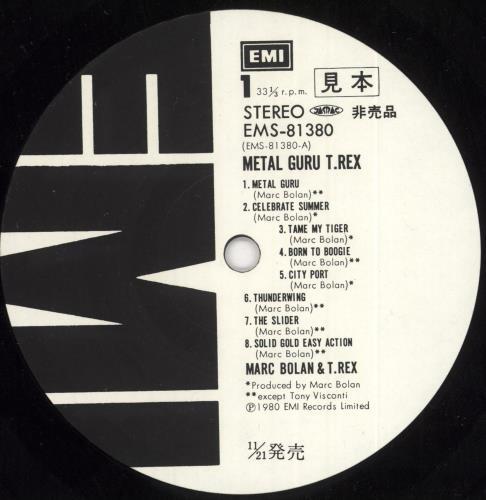 T-Rex / Tyrannosaurus Rex Metal Guru - White Label vinyl LP album (LP record) Japanese REXLPME730867