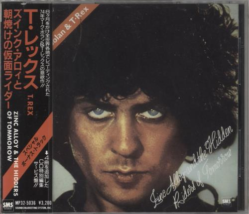 T-Rex / Tyrannosaurus Rex Zinc Alloy And The Hidden Riders Of Tomorrow CD album (CDLP) Japanese REXCDZI730849