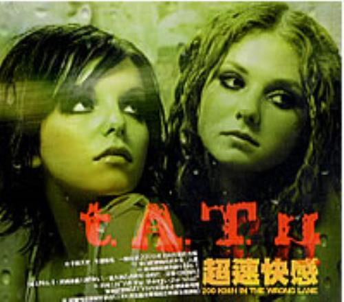 t.A.T.u 200 KM/H In The Wrong Lane CD album (CDLP) Taiwanese TATCDKM234729
