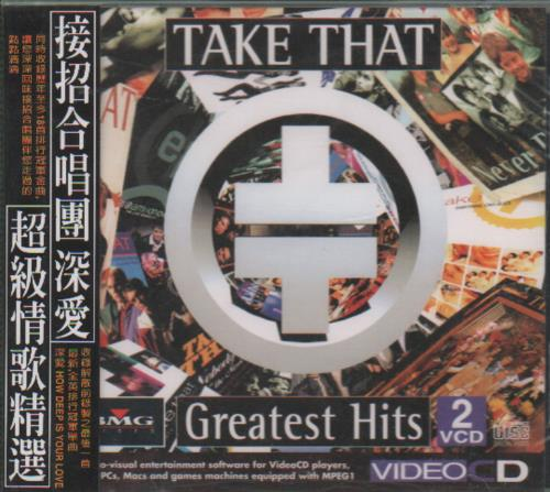 Take That Greatest Hits Video CD Taiwanese TAKVDGR158693