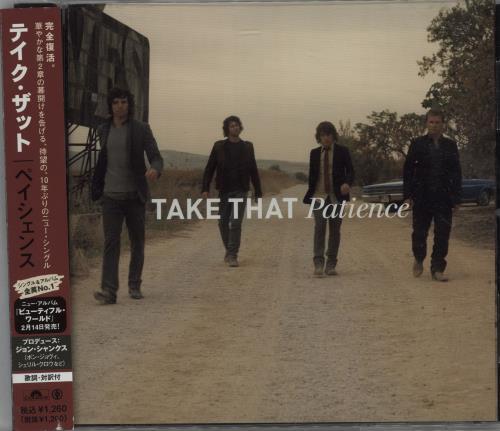 "Take That Patience CD single (CD5 / 5"") Japanese TAKC5PA407517"