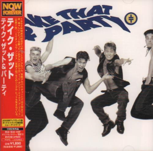 Take That Take That & Party + Obi CD album (CDLP) Japanese TAKCDTA650356