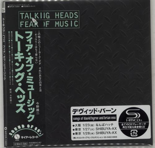 Talking Heads Fear Of Music SHM CD Japanese TALHMFE454979