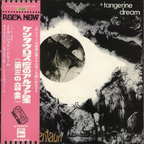 Tangerine Dream Alpha Centauri + Art Print + Obi vinyl LP album (LP record) Japanese TANLPAL489535
