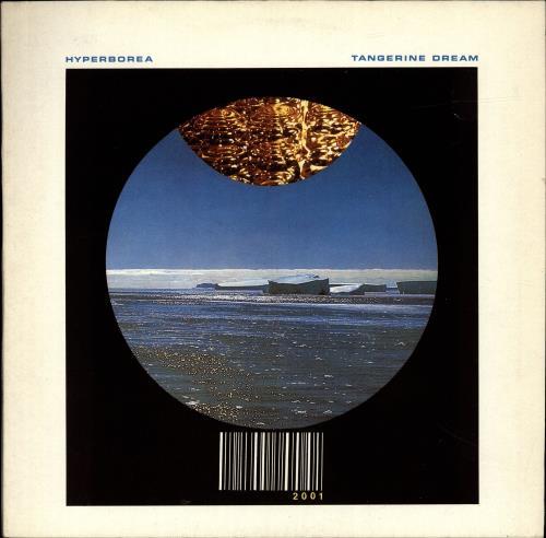Tangerine Dream Hyperborea vinyl LP album (LP record) UK TANLPHY579244