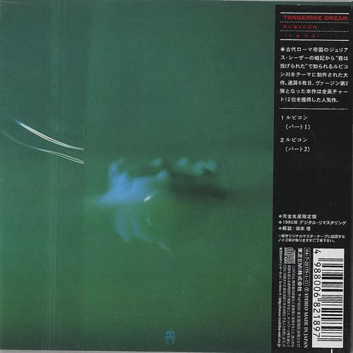 Tangerine Dream Rubycon - Virgin/Charisma Obi CD album (CDLP) Japanese TANCDRU434297
