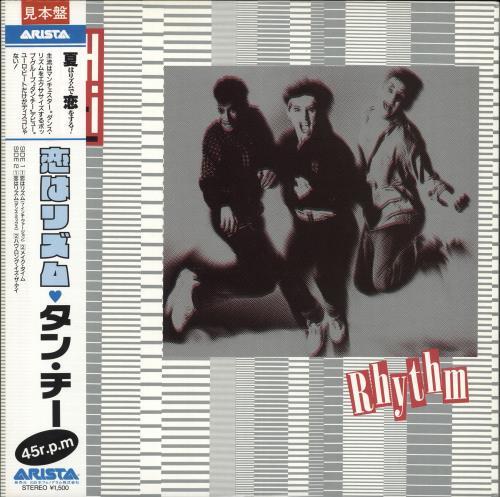 "Tanh Chi Rhythm - White label + Obi 12"" vinyl single (12 inch record / Maxi-single) Japanese Y5Q12RH709666"